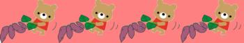 サツマイモ.png