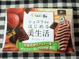 ショコラdeはじめる美生活チョコレート/ノースカラーズ.jpeg