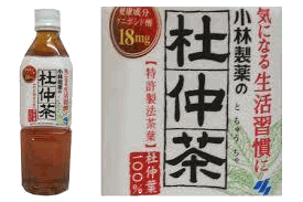 杜仲茶.png