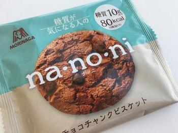 nanoni.jpg